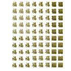 Zlatá samolepka - čínske 3D znaky